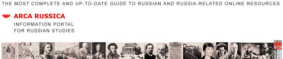 Arca Russica